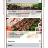 customer-app2