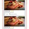 customer-app1