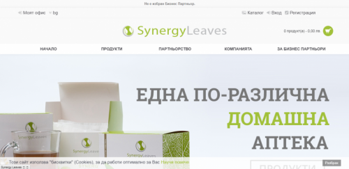synergy_leaves