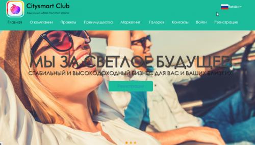 citysmart club