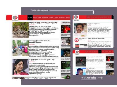 tamilflashnews